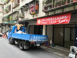 si鑒e cing housse si鑒e cing car 100 images 慈心護理之家publicaciones