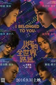 nonton film ggs online watch chinese films movies online