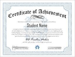pdf blank certificate of achievement