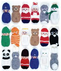 tree decorations to knit by or machine