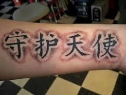 best kanji tattoo designs in the world youtube