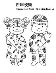 happy new year preschool coloring pages chinese new year coloring pages free 5860 celebrations coloring