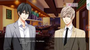 Our Two Bedroom Story Kaoru Our Two Bedroom Story S1 Main Story Tsumugu Kido Episode 12 Youtube