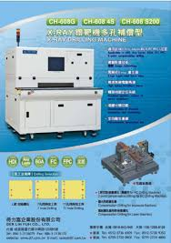 bureau pas ch鑽e pcb shop global business from here 得力富企業股份有限公司 g f斜