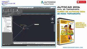 autocad civil 3d 2016 curso completo tutorial topografía