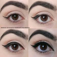 makeover tips makeover tips of eyeliner style for girls faiza abdullah fashion