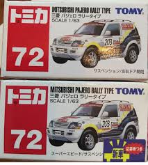 tomica mitsubishi 72 1 tomy blue mitsubishi pajero rally type toy car die cast and