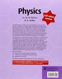 buy physics for the ib diploma full colour book online at low