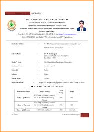 resume format for teachers freshers pdf download 4 resume for fresher teacher musicre sumed