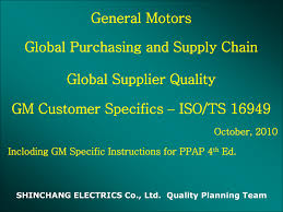iso ts 16949 including gm specific for ppap 4th ed 759296