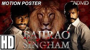 film hindi lion bajirao singham 2016 motion poster kishore dhruvva hindi