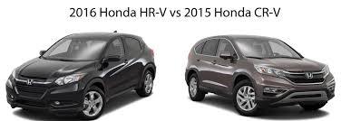 honda car comparison comparison 2016 honda hr v versus the 2015 honda cr v honda of