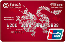 bank prepaid cards great wall travel prepaid card gwtpc bank of china malaysia