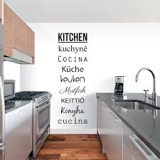 wall decal quotes for kitchen rooms wall decal quotes for every words for kitchen kitchen wall decals and stickers