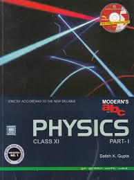 modern u0027s abc of physics class 11 part 1 and 2 with cd price