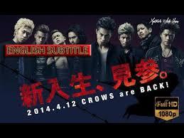 download film genji full movie subtitle indonesia download film crows zero 2 sub indo 3gp song used in breaking bad