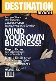 jeddah lexus es 350 saudi arabia by destination magazine ksa issuu