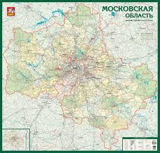 Moscow Map Mapsherpa Agt Geocenter
