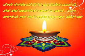 wedding wishes kannada let the light bring new on this diwali from 365greetings