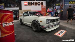 nissan hakosuka stance the charis culture run the race
