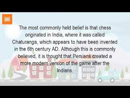 when was the of chess invented