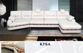 sofa nach mass sofa nach maß groß sofa nach maß 17634 haus ideen galerie haus