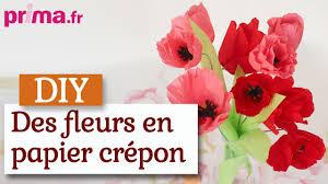 bouquet en papier des fleurs en papier crépon diy déco youtube