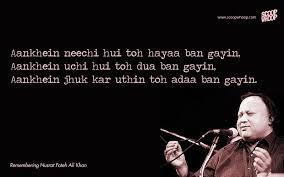 download free mp3 qawwali nusrat fateh ali khan 15 nusrat fateh ali khan qawwalis that are sure to give you goosebumps
