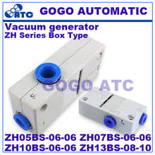 Vaccum Generator Popular Vacuum Generator Buy Cheap Vacuum Generator Lots From