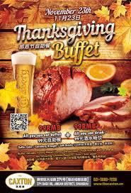 thanksgiving buffet at the caxton shanghai events that s shanghai