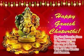 Ganesh Puja Invitation Card Happy Ganesh Chaturthi Sms Whatsapp Status Love Sms Diwali Messages