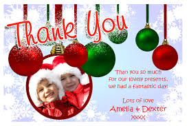 digital christmas cards test thank you card template christmas 2016 best business