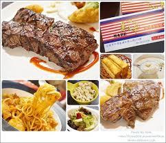 cuisiner les c鑵es 100 images 法國la mere poulard曲奇首度抵港