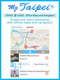 Taipei Mrt Map My Taipei Taipei Travel Guide Offline Maps And Navigation Free