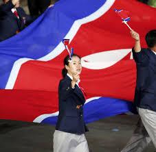 London Flag Photos Olympia 2012 Die Schönsten Bilder Der Eröffnungsfeier In London