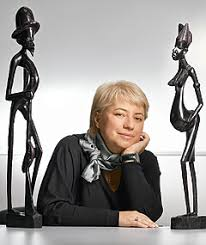 Гуцул Ольга