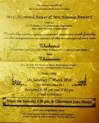 indian wedding card matter in yaseen for