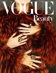 vogue japan beauty november 2012 sidewalk hustle