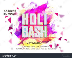 Designs For Invitation Card Stylish Party Invitation Card Design Indian Stock Vector 371380654