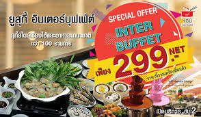 cuisine promotion you cuisine the sb ratchapruek