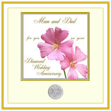 60th wedding anniversary wishes 60th diamond wedding anniversary presents cards gifts