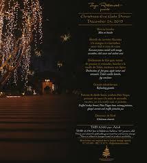zazen christmas eve menu 2015