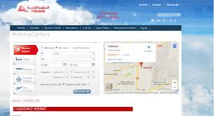 tunisair siege tunisair numéro et adresse mail des agences et du call center
