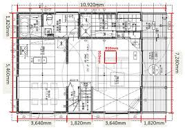 niseko construction basics u2013 scale u0026 proportion niseko projects