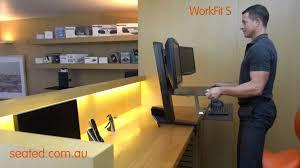 workfit s sit stand workstation by ergotron youtube