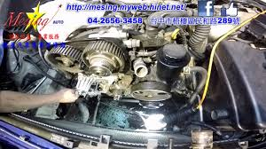 how to replace a water pump on a lexus gs300 3 0l 1997 2005 2jz ge