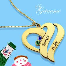 get name necklace getnamenecklace getnamenecklace