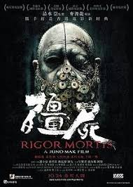 film vire china bahasa indonesia rigor mortis film wikipedia