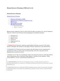 hr objective in resume h r p at different levels human resources marketing