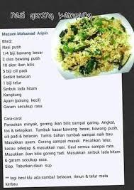 membuat nasi goreng cur telur 42 best nasi images on pinterest brass menu and rice